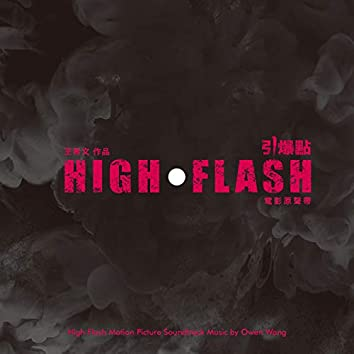 High Flash Motion Picture Soundtrack