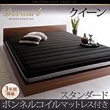 ベッド クイーン[Dormirl][スタンダー�