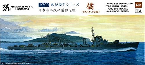 ヤマシタホビー 1/700 艦艇模型シリーズ 橘型駆逐艦 橘 プラモデル NV15