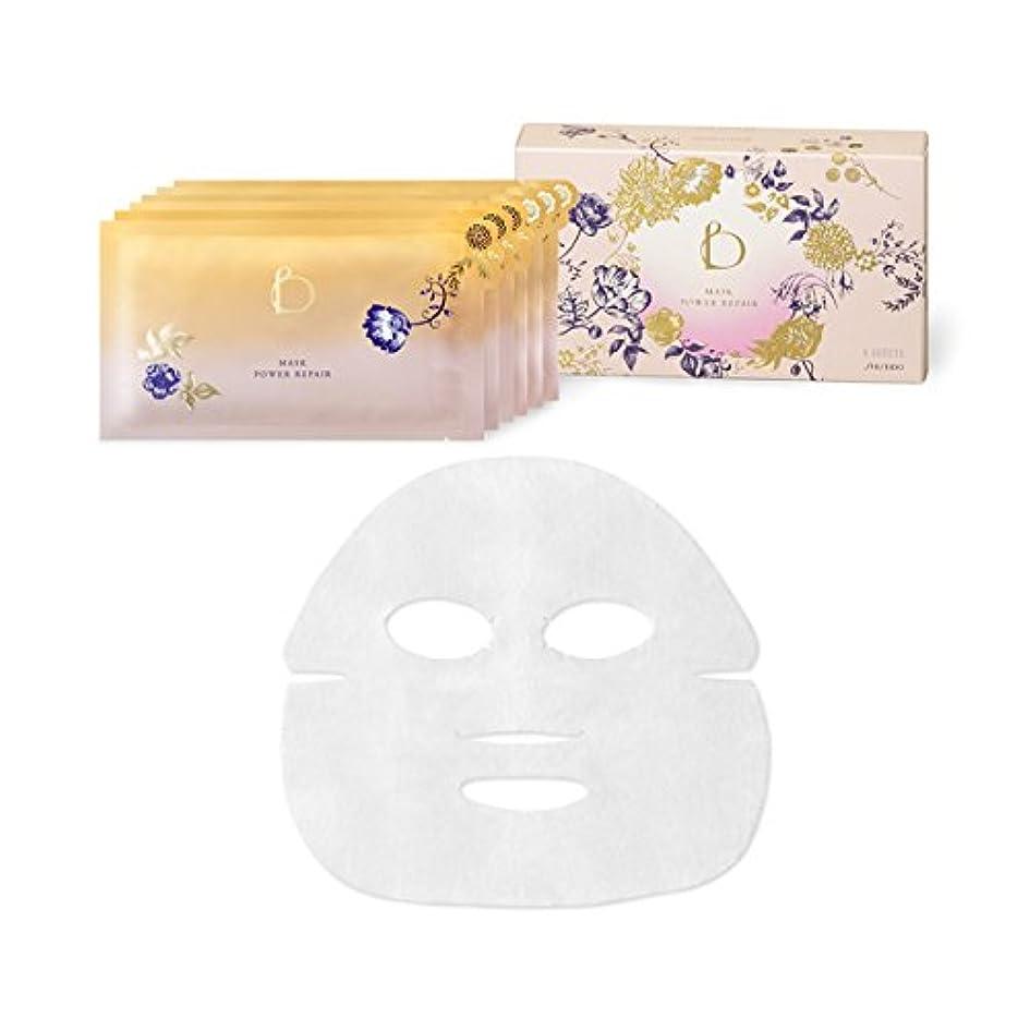 アプト慣らす好き資生堂 ベネフィーク マスク パワーリペア シート状クリームマスク 23mL×6枚入