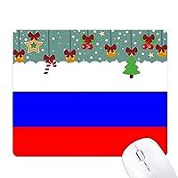 ロシアのヨーロッパの国の国旗 ゲーム用スライドゴムのマウスパッドクリスマス