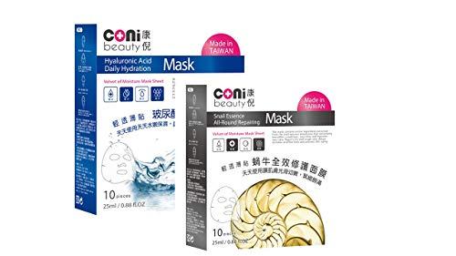 Schneckenschleim und Hyaluron Tuchmasken Vliesmasken 6 Stück Gesichtsmasken für trockene und normale Haut