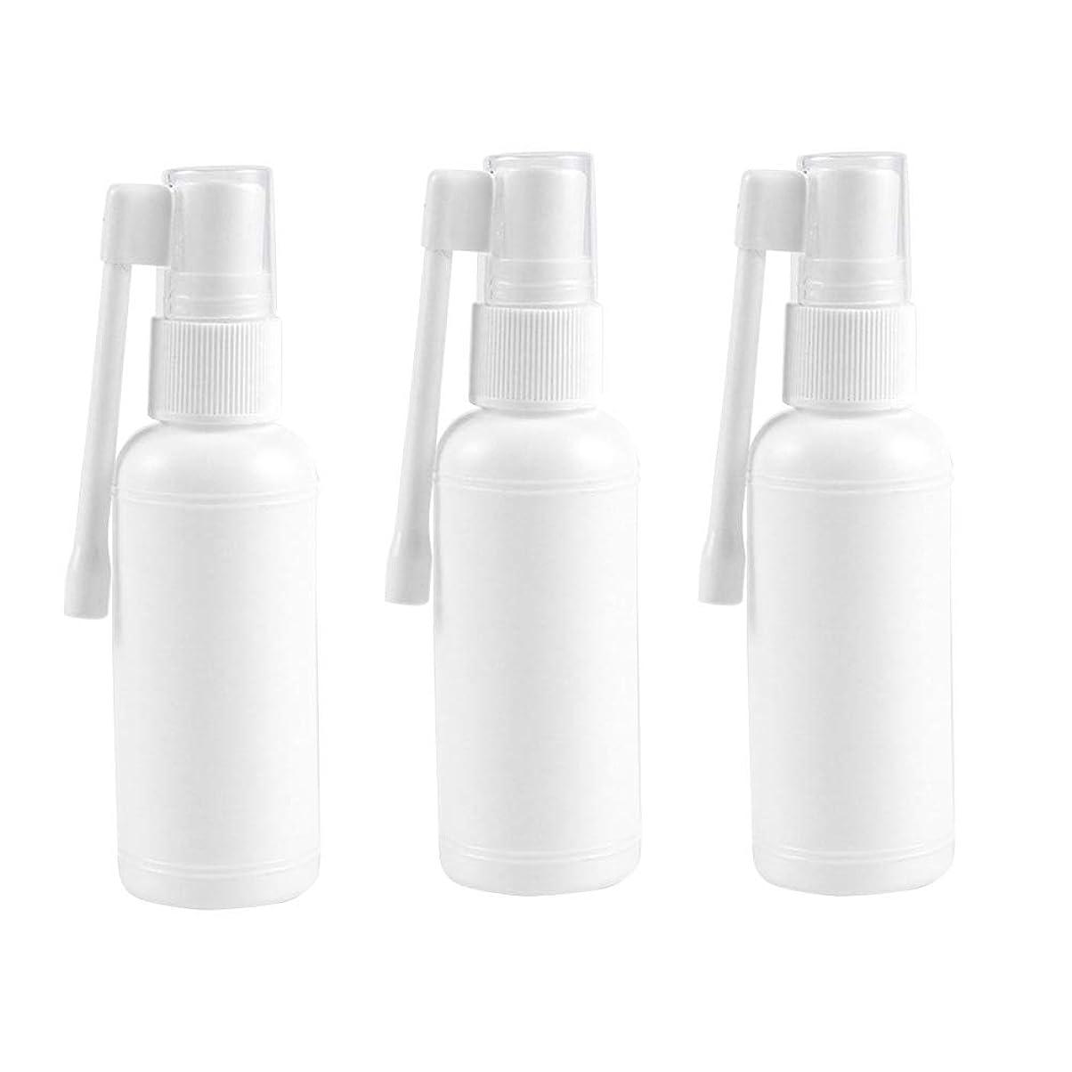 敏感なウィスキー香港Healifty 20mlポータブル鼻腔用スプレーボトル鼻炎詰め替え式細かい霧空のスプレーボトル10個(ホワイト)