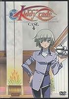キディ・グレイド CASE4(通常版) [DVD]