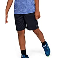 Deals on Under Armour Boys Prototype Wordmark Shorts