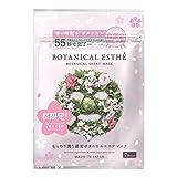 BOTANICAL ESTHE ボタニカルエステ サクラ限定 シートマスク エイジモイスト 7枚入り(85mL)×4袋セット