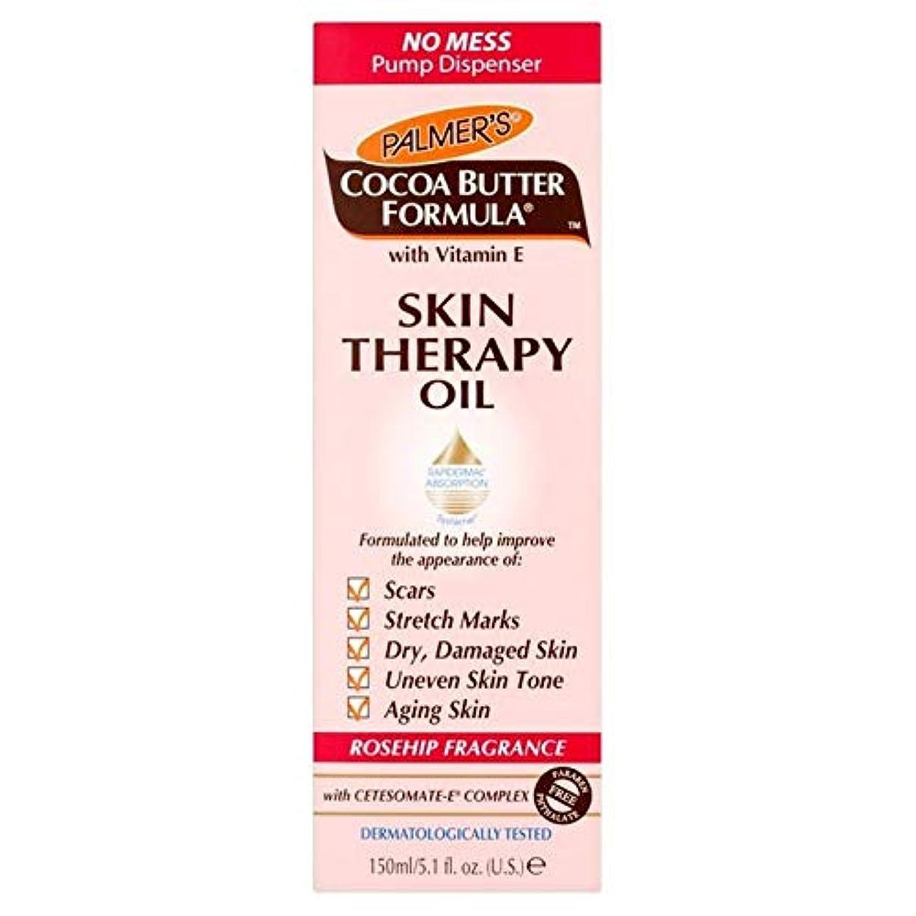 スポット三角形チャンバー[Palmer's ] パーマーの皮膚治療油、ローズヒップの香り150ミリリットル - Palmer's Skin Therapy Oil, Rosehip Fragrance 150ml [並行輸入品]