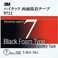 3M ハイタック両面接着テープ 9712 7mm幅x10m 9712 7 AAD