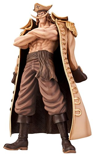One Piece B lottery prize Edward Newgate figure special color ver most. (japan import)
