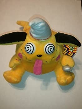 Meanies DOPEYMON Twisted Toys Series 1999 Bean Bag Plush Toy from The Idea Factory