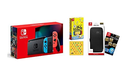 Nintendo Switch 本体 (ニンテンドースイッチ) Joy-Con(L) ネオンブルー/(R) ネオンレッド+ナビつき! つくってわかる はじめてゲームプログラミング -Switch(【Amazon.co.jp限定】はじめてゲームプログラミングマイクロファイバークロス 同梱)+【任天堂ライセンス商品】Nintendo Switch専用液晶保護フィルム 多機能+HARD CASE for Nintendo Switch ブラック