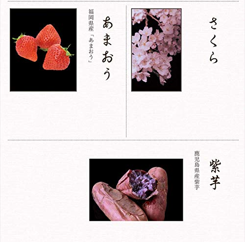 ルワンジュ東京『センスショコラ』