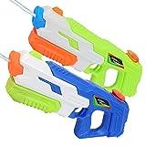 O-Kinee Pistola ad Acqua Pistole 2 PCS di Grande capacità Pistole d'Acqua Giocattolo Blaster,per Piscina Estiva all'aperto Divertimento Squirt Guns per Spiaggia Piscina (2pcs)