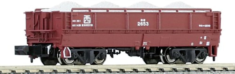 Hoki2500 (8-Car Set) (Model Train) (japan import)