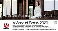 JAL「WORLD OF BEAUTY」(卓上判) 2020年 カレンダー