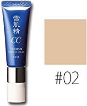 white cc cream kose