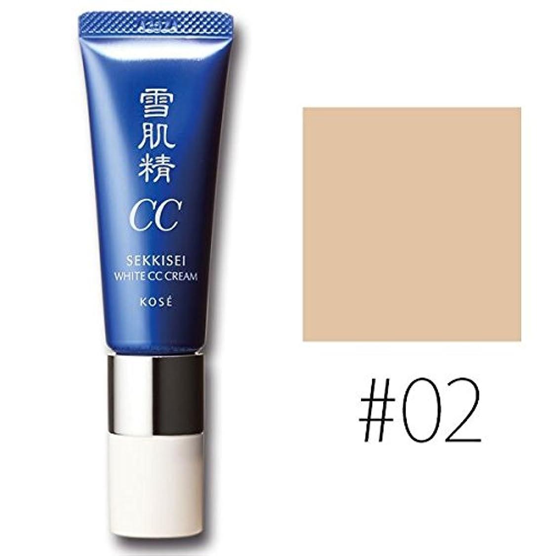 メルボルン生き残り野望コーセー 雪肌精 ホワイト CCクリーム【#02】 #OCHRE SPF50+/PA++++ 30g