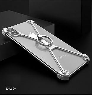 apple iphone X アルミフレーム 4コーナーガード リングブラケット付き クロスフレーム かっこいい アイフォンX メタルスマホケース スマホのアルミフレームー製耐衝撃プロテクター スマホリング おすすめ おしゃれ スマホケース