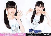 齋藤陽菜 写真 AKB48 53rdシングル 世界選抜総選挙 ランダム