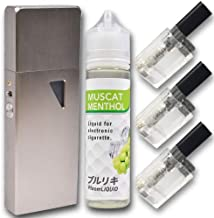 TARLESS PLUS ターレスプラス BOOST ブーストカートリッジ リキッドセット (ブラッシュシルバー, ブーストロング 1.1Ω) スターターキット 電子タバコ メンソール リキッド セット