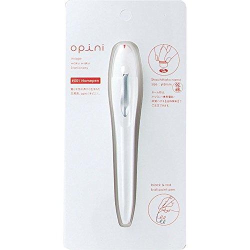 シヤチハタ オピニ ネームペン メールオーダー式 OPI-NP/MO