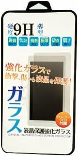 HTC J butterfly HTL23の液晶保護ガラスフィルム glass 039