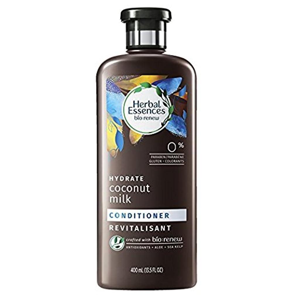 子孫黙Herbal Essences Biorenew水和物ココナッツミルクコンディショナー、13.5液量オンス(2パック)