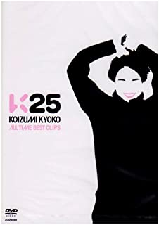 K25 KOIZUMI KYOKO ALL TIME BEST CLIPS [DVD]