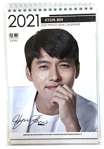 ヒョンビン 2021年 卓上カレンダー Hyunbin Desk Calendar