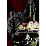『機動戦士ガンダム MS IGLOO』オリジナルサウンドトラック1
