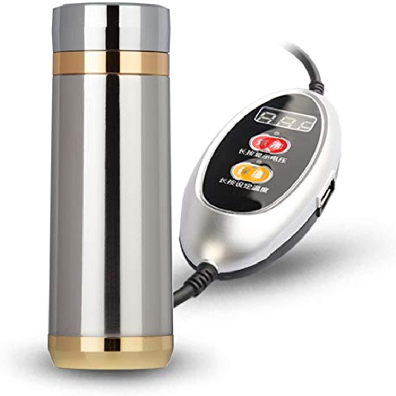 minorista de fitness YIZHANGTaza eléctrica del Coche de la Taza de de de la calefacción del Coche de la Taza 12V24V del Coche  barato y de alta calidad