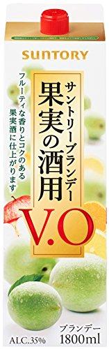 サントリー果実の酒用V.O[ブランデー1800ml]