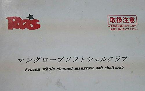 マングローブ ソフトシェル クラブ ( カクテル ) 30尾×12箱 冷凍 脱皮蟹 業務用