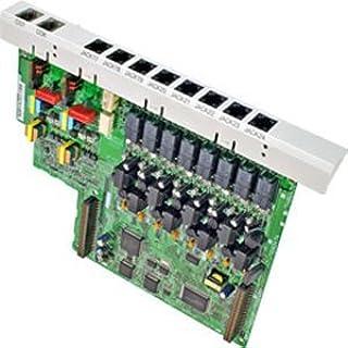 高度なハイブリッド2x 8Exp。カード拡張カード2x 8