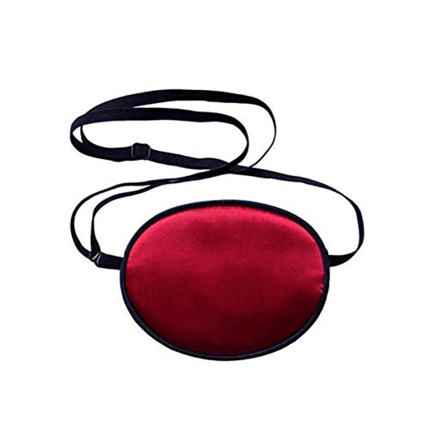 予測プレゼンターネックレスNOTE 片目睡眠マスクパッチ医療アイパッチアイシェイプ用弱視乱視ポータブルマスク用睡眠目隠し
