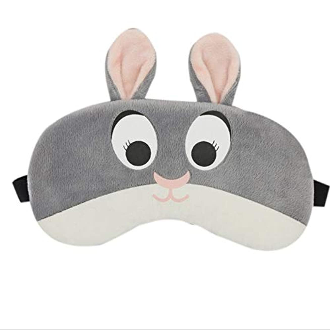 奇跡的なストローク心配するNOTE 睡眠マスクアイマスクアイパッチソフトコットンシームレスフォックスセラピーパターンシェードカバー旅行のためリラックス睡眠補助MP0165