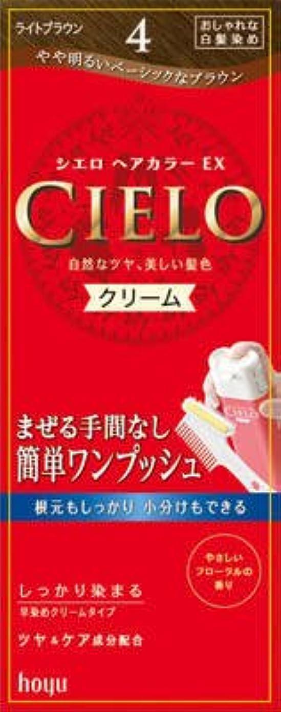 つかまえる踏み台東ティモールホーユー シエロ ヘアカラーEX クリーム4 (ライトブラウン)×27点セット (4987205284649)
