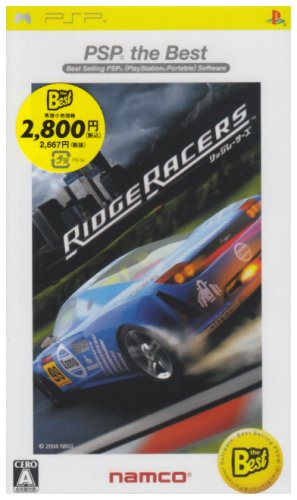 Ridge Racers [PSP the Best] [Importación Japonesa]