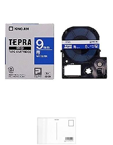 キングジム テープカートリッジ テプラPRO 9mm SD9B 青/白文字 + 画材屋ドットコム ポストカードA