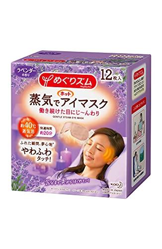 Kao Megurism Health Care Dampf warme Augenmaske, hergestellt in Japan, Lavendelsalbei, 12 Blatt