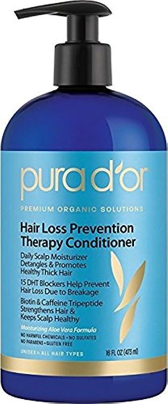 感謝ラリーシュートPURA D'OR Hair Loss Prevention Therapy Conditioner 470ml 抜け毛予防セラピーコンディショナー [並行輸入品]