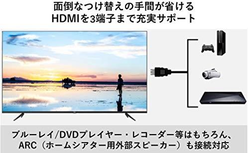『TCL 50V型 4K液晶テレビ 50K601U HDR搭載 鮮やかな色彩 裏番組録画対応 2019年50インチモデル 50K601U』の6枚目の画像