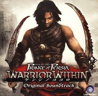 Prince of Persia-Kenshinokokoro [Import]