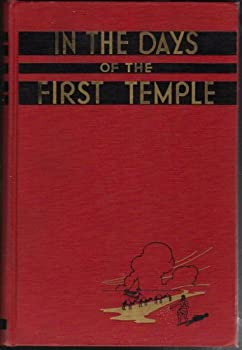Hardcover In the Days of the First Temple Book