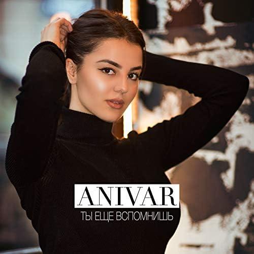 Anivar