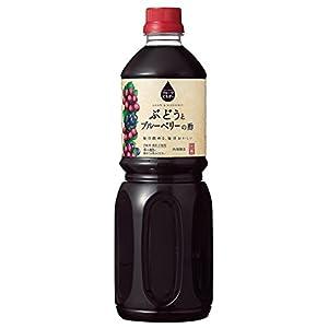 内堀醸造 フルーツビネガー ぶどうとブルーベリーの酢 1L