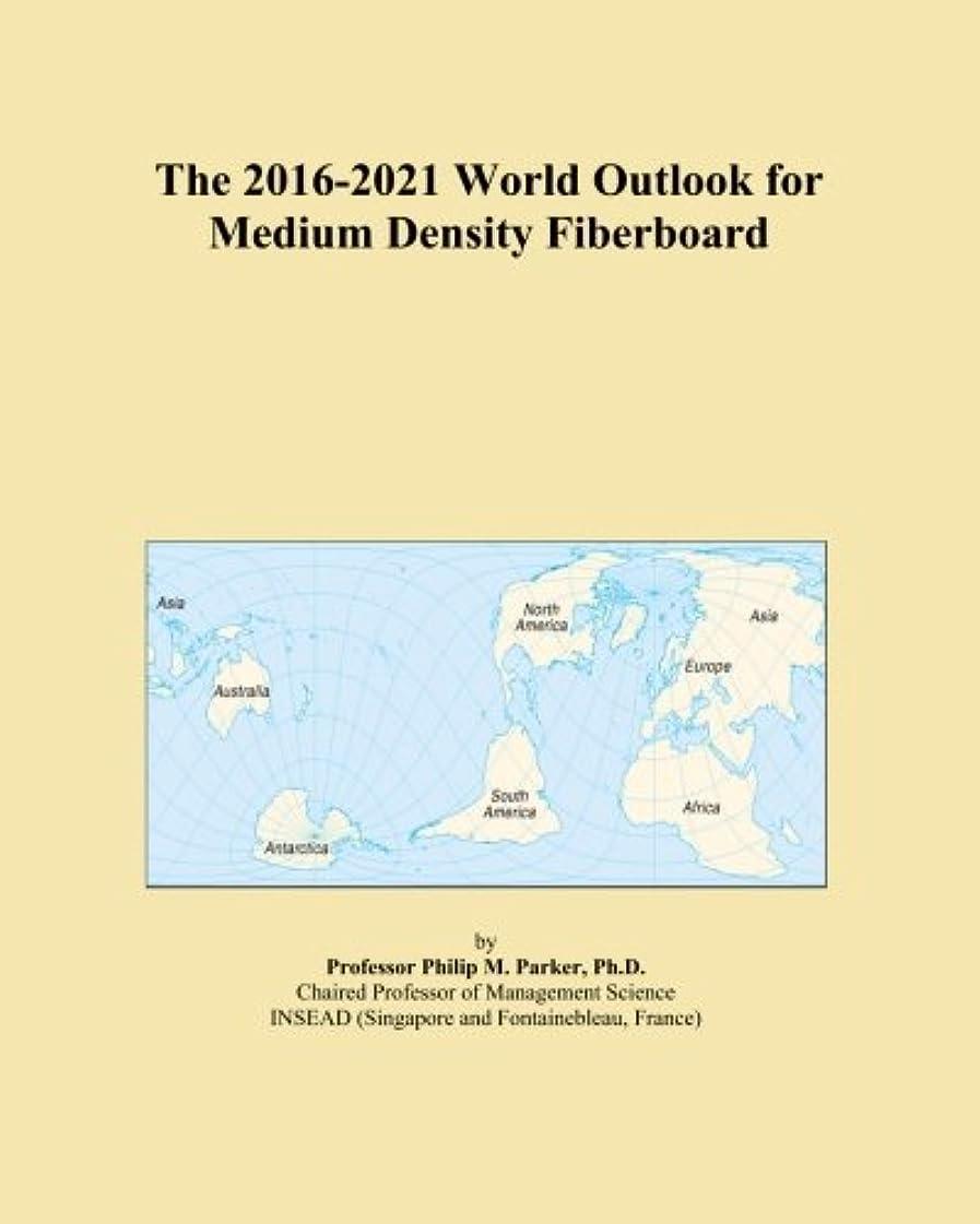 やむを得ない引用たらいThe 2016-2021 World Outlook for Medium Density Fiberboard