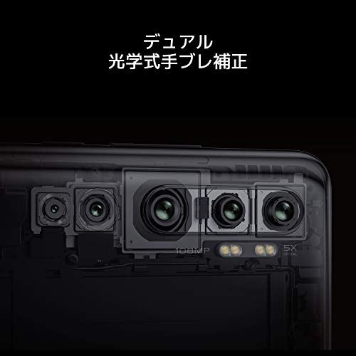 41tWi4Tt20L-GearBestで「OnePlus 7T」や「Xiaomi Mi Note 10」などがクーポンセールでお買い得![PR]