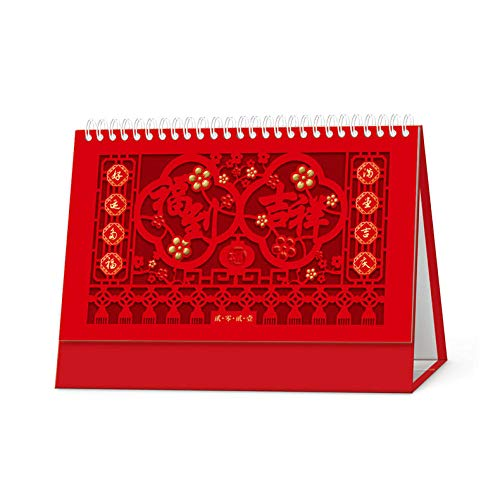 N \ A Desktop Calendar 2021 Chinos Año Nuevo 2021 Advent Calendar 2021 para el Año Lunar del Buey,25.5x8x15.5cm,Caracteres Chinos Patrón Fu To Auspicious Desk Calendar para El Nuevo Año