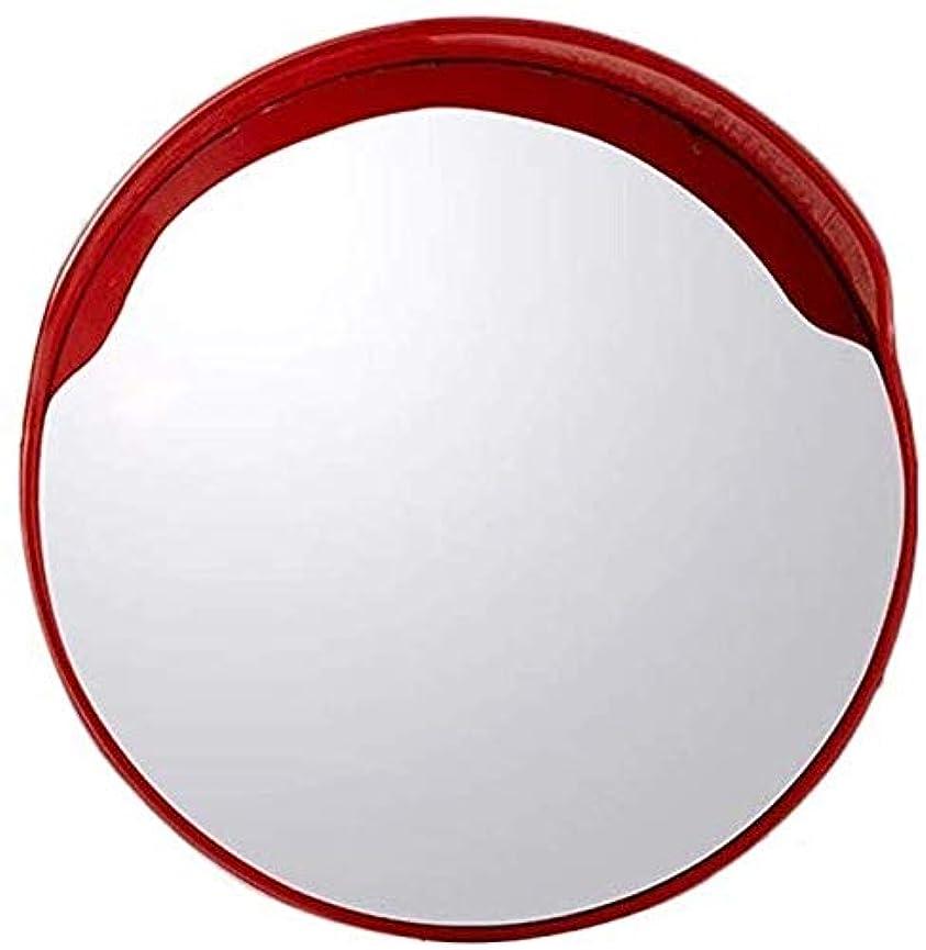 排除ハロウィンすることになっている45CM / 60CM / 80CM PC凸面鏡、耐候性簡単に設置できる屋外安全ミラーストリートロードサイド凸面鏡(サイズ:45CM)